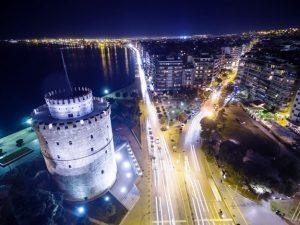 Vtool office Thessaloniki Greece